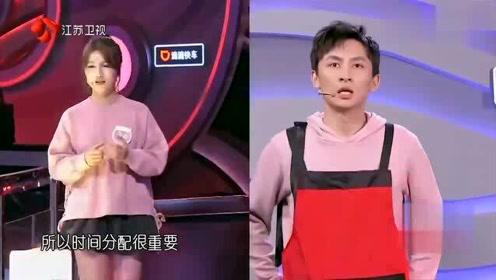 综艺:美女没认出李宇春?主持人都懵了,刘维惊的下巴都快掉了!