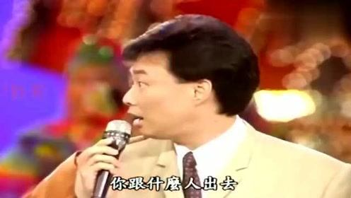 龙兄虎弟:费玉清和漂亮女星出国旅游,说出女星名字,张菲抬手就打