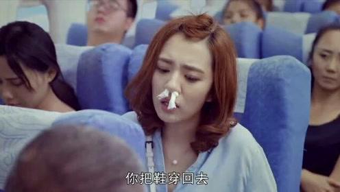 大叔飞机上剪脚指甲,美女说他两句还想动手打人,真是没素质