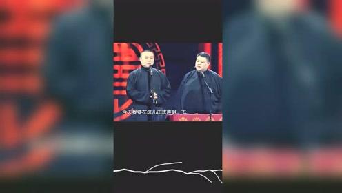 岳云鹏孙越相声片段,岳云鹏的小表情太逗了!