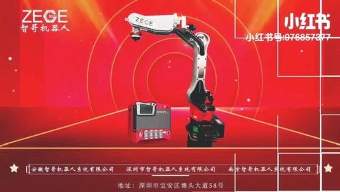 智哥机器人是深圳鸿栢科技六年磨一剑精心研发打造的六轴工业机器人,该视频演示的是智哥机器人拖拽示教功能!