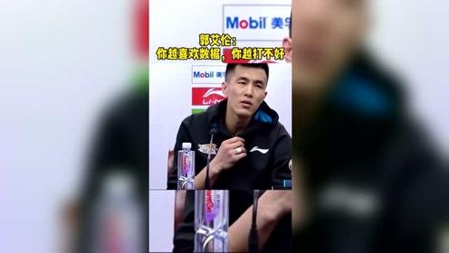 CBA采访时刻,郭艾伦接受赛后采访,越喜欢数据越打不好球!