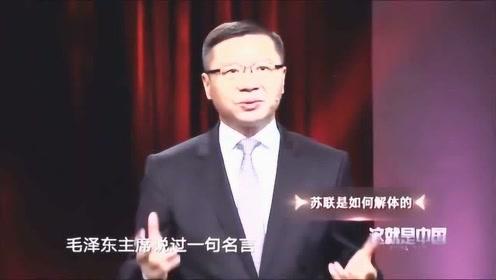 张维为精彩演讲:看了这个视频,你是否更珍惜现在的生活