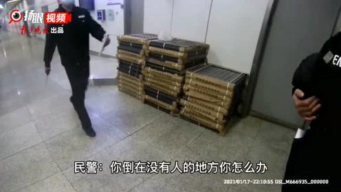 【视频】感觉生活压力大 男子借酒消愁醉倒地铁站