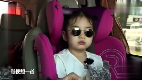 李承铉教Lucky唱《鲁冰花》,戚薇差点唱成《五环