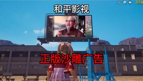 苏喂搞笑配音:你绝对没看过的恶搞广告!!!