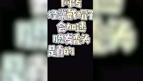 网络热门养生视频鉴赏第四期
