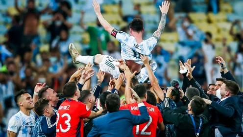 梅西夺美洲杯冠军!赛后庆祝:被全队高高抛起