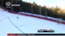 高山滑雪世界杯拉开战幕  法国名将获首日冠军