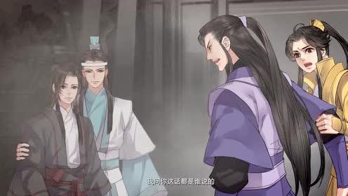 魔道祖师 腾讯视频全网搜