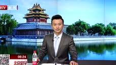 关注暑运 北京增开东北方向列车