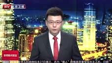 中国两栖攻击舰建造速度惊人