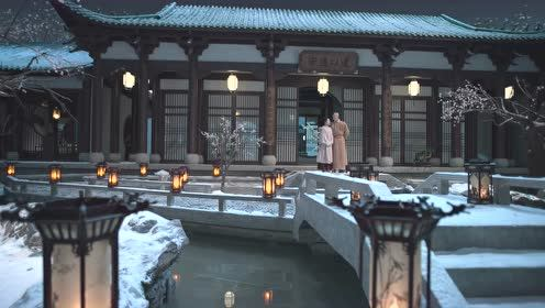 Highlight EP23 Ver.2 | Dreaming Back to the Qing Dynasty