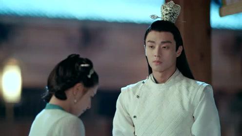 Highlight EP14 Ver.2 | The Legend of Jinyan