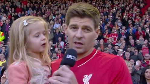 利物浦之子四年前的今天退役 回看杰拉德深情演讲告别安菲尔德