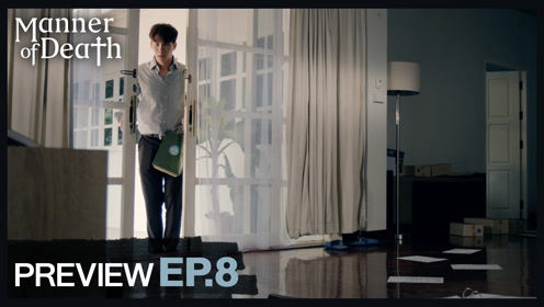Preview EP8: Manner of Death
