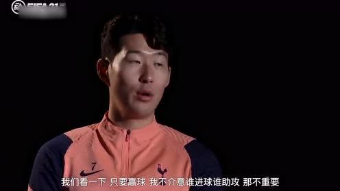 """孙兴慜专访DVD版 回答球迷问题""""为什么这么帅?"""""""