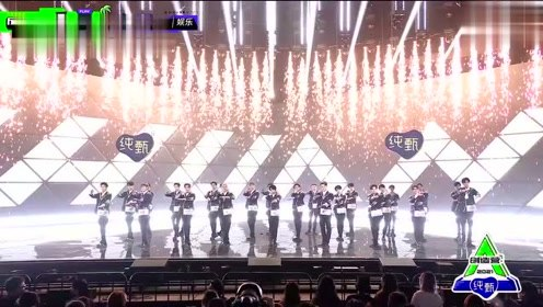Countdown Debut Night: All trainees performing theme song | CHUANG 2021