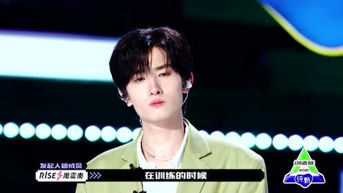"""BTS:Zhou Zhennan share his personal opinion """"How inportance of vocal in boygroup""""    CHUANG 2021"""