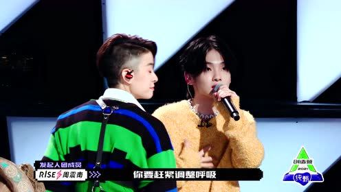 BTS: Nannan and Amber taught trainees how to breathe whille singing    CHUANG 2021