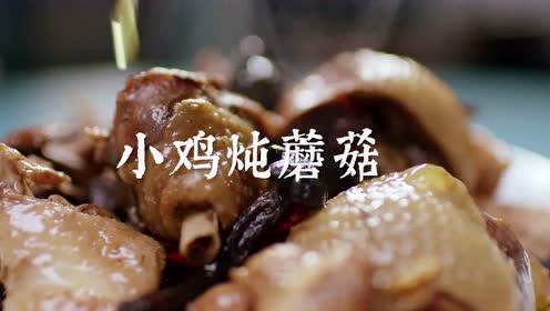 花絮:鸡都有哪些烹饪法?看馋了