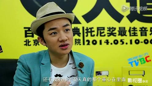 专访王祖蓝:《Q大道》不适合小朋友看