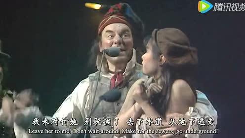 音乐剧《悲惨世界》1996版:10周年纪念音乐会(中英字幕)