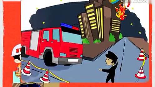 身边的消防安全常识:第一条-拨打119报警的正确方法_标清