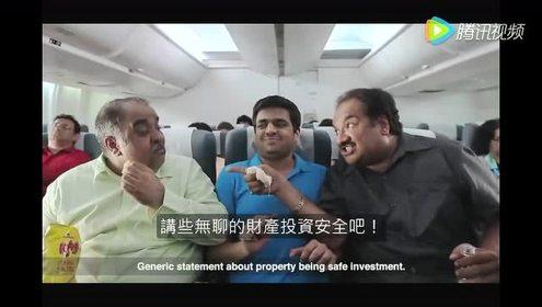 航空广播这么讲的话,估计再也没人敢做他们家飞机了!
