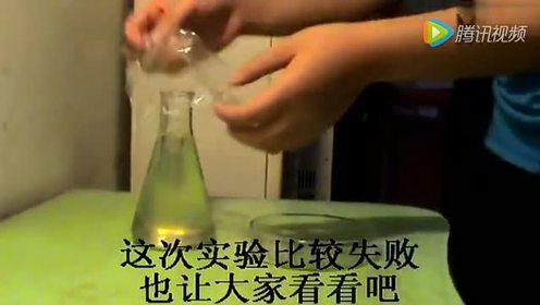 有趣的科学实验 如何让水瞬间结冰