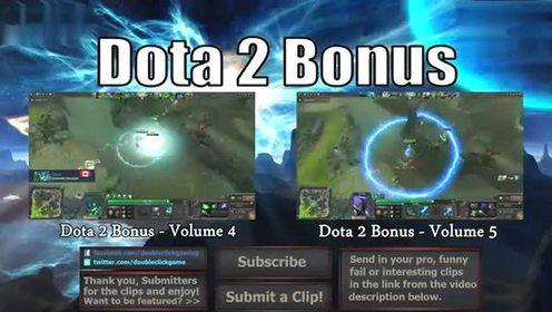 DOTA2视频轻松娱乐搞笑合集 亮点颇多