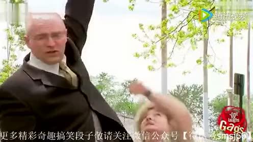 【奇趣搞笑视频】爆笑 国外恶搞整人视频集锦