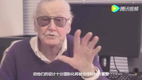 基美携漫威打造《虎影侠》李冰冰斯坦·李视频曝光