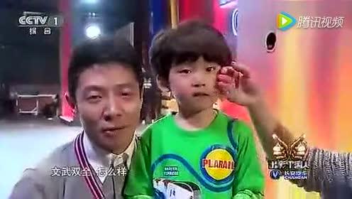 中国年龄最小的天才 牛得的一塌糊涂