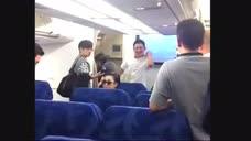 网友坐飞机偶遇天王巨星刘德华,天王却随和的跟大家开玩笑!