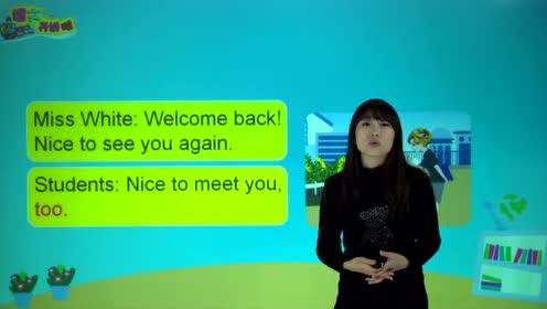PEP三年级英语下册Unit1 Welcome back to school_flash多媒体课件