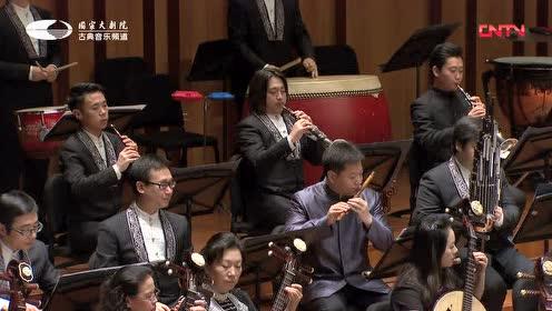 《金蛇狂舞》 中国广播民族乐团