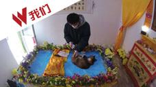 揭秘宠物殡葬师:最重要的是帮宠物主人做心理疏导