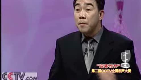 从头笑到尾,杨义 杨少华经典相声 肉烂在锅里