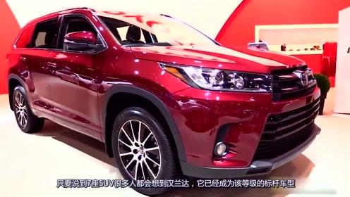 哈弗新款H8上市 售18.38-23.18万元 - yuhongbo555888 - yuhongbo555888的博客