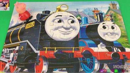 小猪佩奇拼托马斯小火车拼图玩具视频