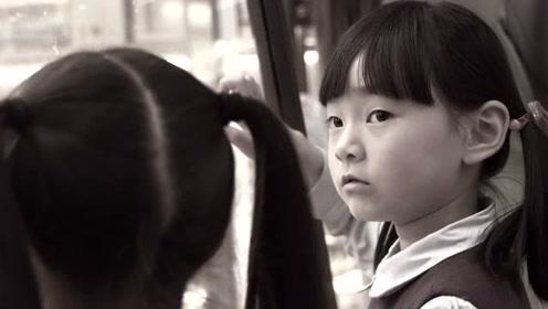 苏少版九年级音乐上册第二单元 爱心传递
