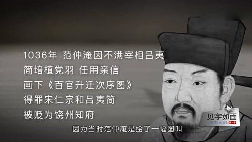 北宋时也有愤青,听教授讲解北宋时期第一愤青欧阳修
