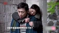 鸡毛飞上天:张译 赵又廷演技PK你神经呀,感觉张译老师赢了!