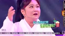 小沈阳贾玲爆笑演《三生三世十里桃花》观众都笑翻了
