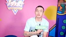 《中国有嘻哈》地主家的傻儿子小白成了吴亦凡的死忠粉