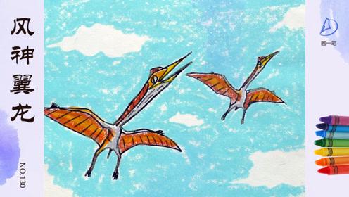 蜡笔画:再现一种超大的翼龙,翼展超过11米长
