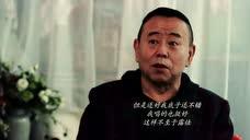 """山东卫视Ta说山东卫视福星盈门 """"我""""是一名喜剧演员"""