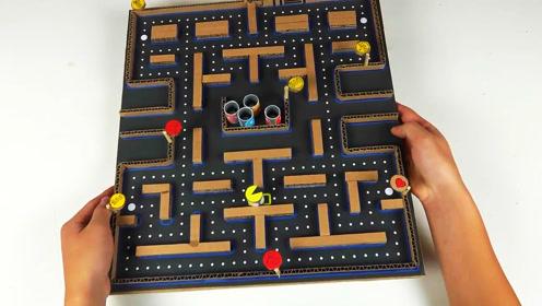"""趣味手工diy,教你""""吃豆人""""游戏的简单制作方法,非常好玩"""
