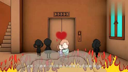 火情警示——遇到火灾要冷静,盲目逃生不可取